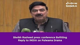 Sheikh Rasheed Press Conference Befitting Reply to INDIA on Pulwama Incident | 23 Feb 2019