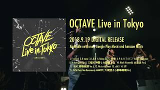 SANABAGUN. 【OCTAVE Live in Tokyo】 Trailer