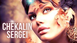 Download Музыка Молодости, Жизни и Любви! Осень 🔥#AntistressTV Mp3 and Videos