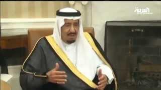 توجيهات مجلس الشؤون الاقتصادية والتنمية السعودية