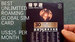 Cheapest International Roaming Data Plan- Unlimited Global Roaming Pack! 3HK World Travel SIM Card!