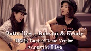 Butterflies (蝶亂飛) Robynn & Kendy (Eng Acoustic Live & V計劃花絮)