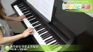 使用した楽譜はコチラ http://www.print-gakufu.com/score/detail/46043...