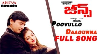 Jeans Telugu Movie Poovullo Daagunna Full Song || Prashanth, Aishwarya Rai