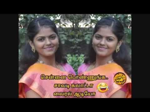 Tamil gay jokes
