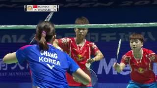 Thaihot China Open 2016 | Badminton F M1-WD | Huang/Li vs Chang/Lee