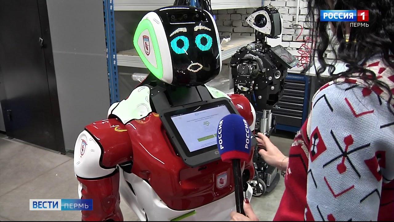 Вести: Пермский робот тестирует прохожих в Нью Йорке на симптомы коронавируса | Promobot