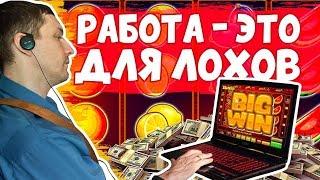 видео азино777 бонус 777