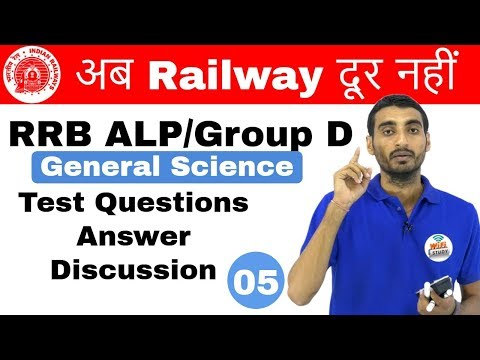 9:00 AM RRB ALP/Group D I General Science by Vivek Sir |Questions Answerअब Railway दूर नहीं I Day#05