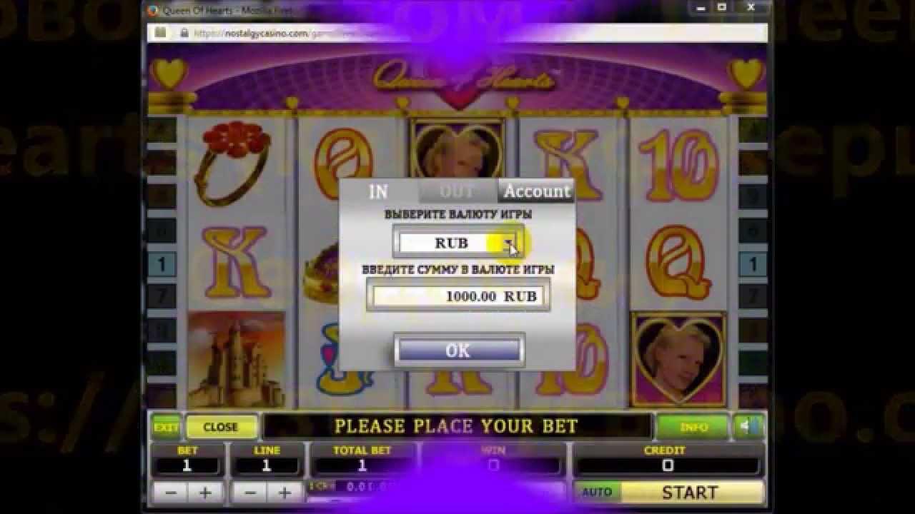 Бездепозитные бонусы покер скачать бесплатно