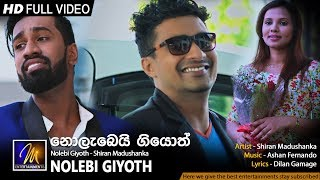 Nolebi Giyoth - Shiran Madushanka | Official Music Video | MEntertainments