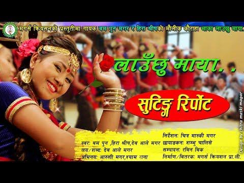 Shooting Report Of New Nepali Kaurah Song By Bom Pun Magar and Hira Shrees Magar