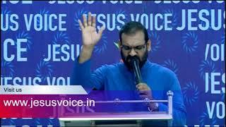 Live 17.07.19!  Wednesday Church Service Jesus Voice Church