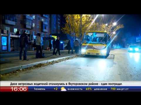 Работа автобусов в Тюмени, ТСН, 22.10.2013