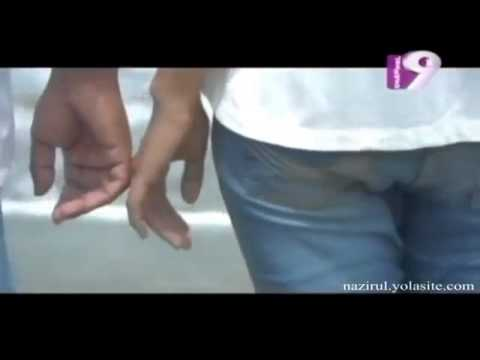 New Bangla HD Song Ek Paye Nupur Amar  Topu   Anila