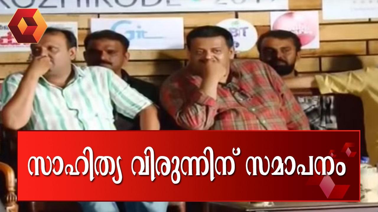 Kairali Gets Complete Coverage Award At Kerala Literature Festival In Kozhikode
