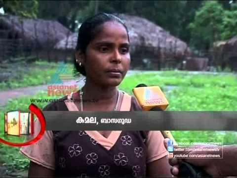 Akalangalile India -