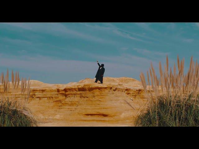Nissim Black - Fly Away