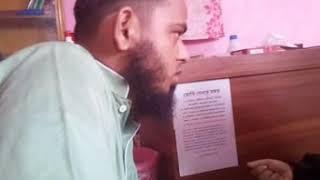 মোজাদ্দেদ আলী হুজুরের ভয়ে জিন পালিয়েছে. কিকি সমস্যা হয় রোগির মুখে শুনুন।