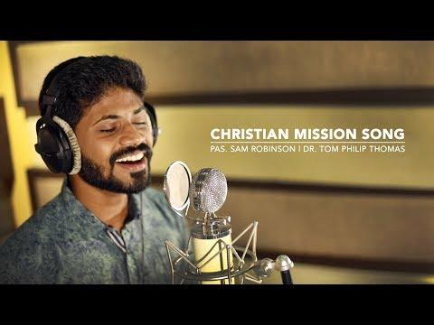 Poyidam Naam   New Christian Mission Song   Pr. Sam Robinson   Dr. Tom Philip Thomas ©