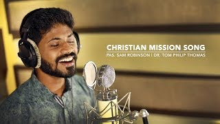 Poyidam Naam | New Christian Mission Song | Pr. Sam Robinson | Dr. Tom Philip Thomas ©