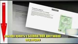Купить самогонный аппарат Москва!(http://be.cm/QFiUh Купить самогонный аппарат Москва. Экономь, но не на качестве. Выгодно! До сих пор покупаете в мага..., 2014-10-07T09:32:56.000Z)