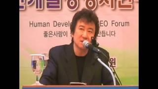 김진명 작가 강연 - 2. 우리 역사 고구려, 왜 중요한가?