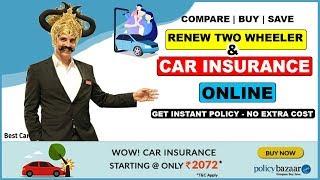 How to  Renew Car insurance online |  Best car insurance | Policybazaar 2019