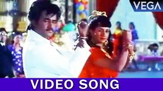 Maaveeran Tamil Movie | Hey Maina Video Songs | Rajinikanth | Ambika