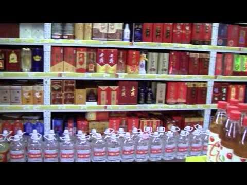 Xinglong Supermarket in Yingkou.wmv