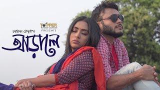 new bangla natok