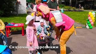 Яркий праздник в День защиты детей подарили маленьким пациентам Онкоцентра имени Блохина