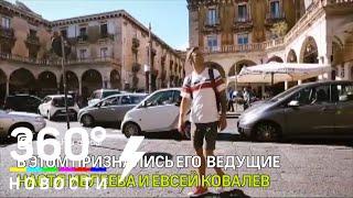 """Ивлеева разрыдалась в Instagram: """"Орёл и решка. Перезагрузка"""" закрыли"""