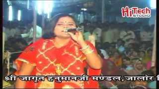 Balaji Muje To Tera Pyar Chaiye  II  Prerna Bhatnagar