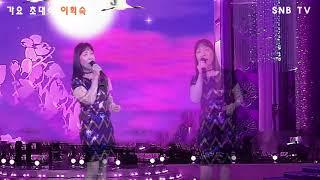 가수 이희숙 종로연가(원곡가수 우등생)(4K영상) SNB TV