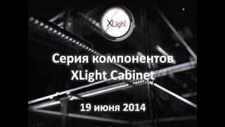 видео Светильники светодиодные для внутреннего и уличного освещения