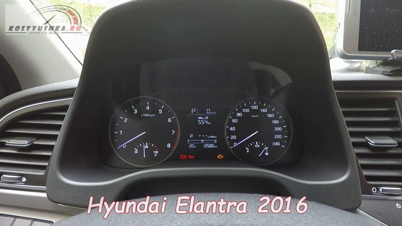 как смотать одометр на hyundai avante