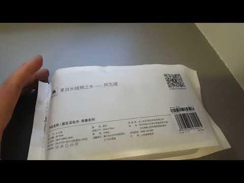 Xiaomi ZSH.COM Towel Youth Series  Powerful Absorption Long-staple Cotton