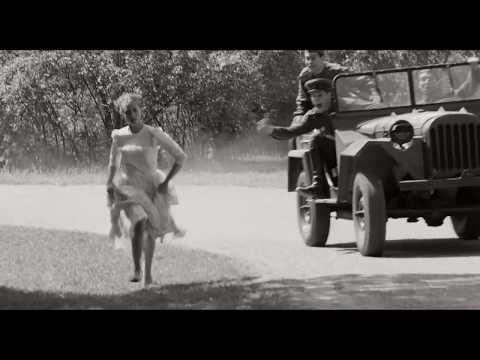 1945 - EIFF Trailer