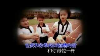 KTV-五月天-乾杯