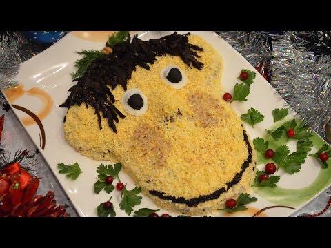 Салат «Мартышка»из YouTube · С высокой четкостью · Длительность: 3 мин25 с  · Просмотры: более 8000 · отправлено: 30.12.2015 · кем отправлено: Видео рецепты