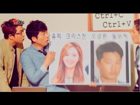 ▶ Kwon Yuri ( 권유리 ) 💕 Oh Seung Hwan ( 오승환 )