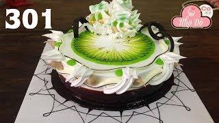 Cách Làm Bánh Kem Đơn Giản Đẹp - Mức Và Socola ( 301 )