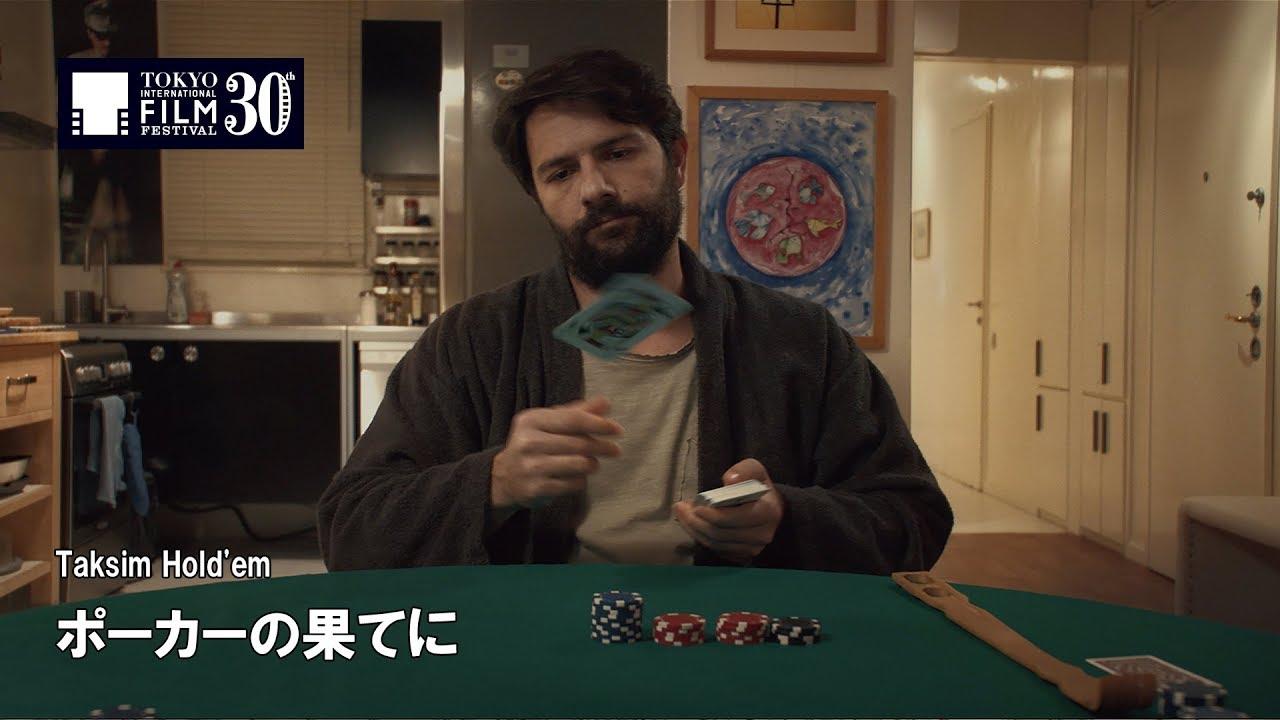 あらすじ トルコ ドラマ マザー