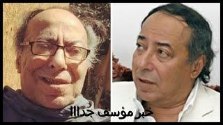 حقيقة وفاة الفنان صلاح السعدني | ووصيته اللي ابكت الملاين