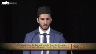 Tilawat about Holy Prophet Muhammad saw, 7 158, Islam Ahmadiyya