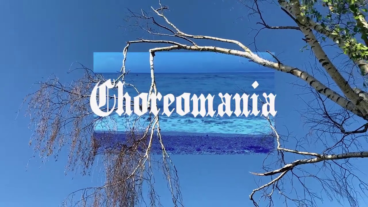 #2 CHOREOMANIA: Wielka Totalna Kosmiczna Choreografia // The Grand Total Cosmic Choreography