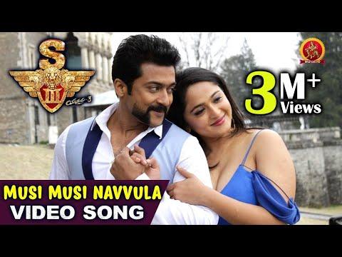 S3 (Yamudu 3) Full Video Songs - Musi Musi Navvula Full Video Song - Surya, Anushka, Shruthi Hassan