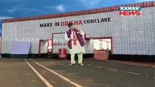 Loka Nakali Katha Asali: Make In Odisha Conclave