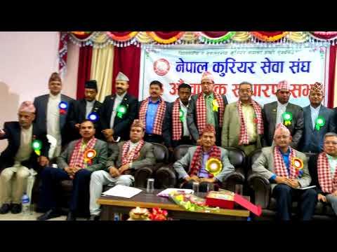 कुरियर व्यवसायीका समस्या के छन् ? Courier service in Nepal